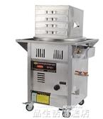 腸粉機商用擺攤節能抽屜式蒸蒸粉機蒸包機無風機蒸爐LX220v愛麗絲精品