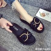 拖鞋女夏天外穿時尚ins潮網紅厚底防滑韓版社會平底涼拖2020新款 青木鋪子