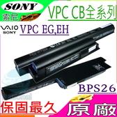 SONY電池(原廠)-索尼 VGP-BPS26,VPCCB17EC,VPCCB18EC,VPCCB26EC,VPCCB28EC,VPCEG16EC,VPCEG18EC,VPCEH16EC