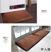 衛生間吸水地墊臥室廚房腳墊衛浴室防滑