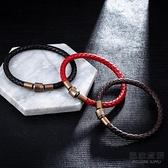 編織皮繩手鏈男手繩潮百搭串飾品轉運珠紅繩黑繩【毒家貨源】