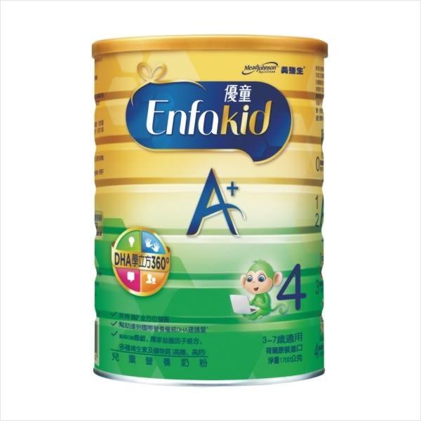 美強生 優童A+兒童營養奶粉-DHA學立方 1700g  *維康