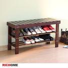 【RICHOME】CH209《路德穿鞋椅》鞋櫃/鞋架/工作桌/書架/辦公椅/收納椅/花架/置物架