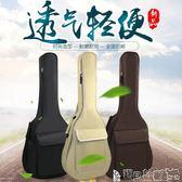 木吉他袋 38/39/40/41寸民謠木吉他包後背加厚防水吉它背包吉他袋加棉琴套JD 寶貝計畫
