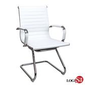 促銷~LOGIS安菲米皮椅弓形洽談椅 梳妝椅 辦公椅 事務椅 【CA10】白色