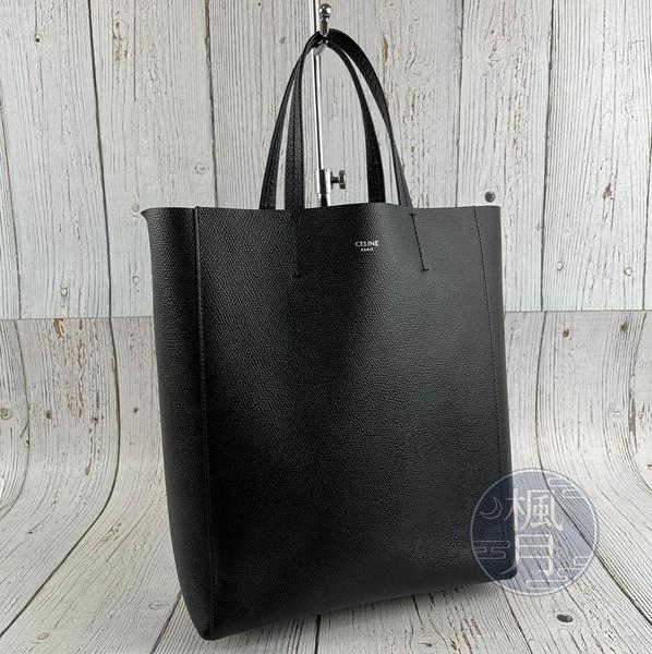 BRAND楓月 CELINE 189813XBA 黑色 SMALL VERTICAL CABAS 手提包 斜背包