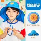 韓國lemonkid 夏日遮陽帽-藍色獅...