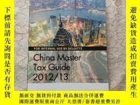 二手書博民逛書店China罕見Master Tax Guide 2012 13Y