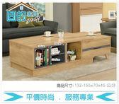 《固的家具GOOD》452-4-AJ 陶卡基木紋色4.4~5.1尺伸縮大茶几【雙北市含搬運組裝】