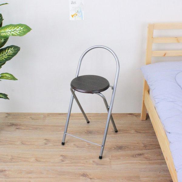 高腳折疊椅 高腳椅 吧台椅 餐椅 鋼管(木製椅座)摺疊椅-深胡桃木色XR096-1-DW-1入/組
