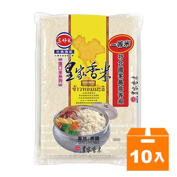 三好米皇家香米 2.2KG(10入)/箱