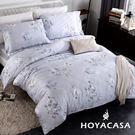雙人四件式抗菌天絲兩用被床包組-HOYA...