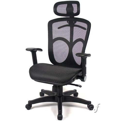 【aaronation】愛倫國度 - 第二代頭枕式電腦椅(黑)