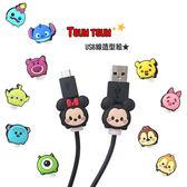 Disney 迪士尼 TSUM TSUM USB線造型套組(1組2入) 多款可選【小三美日】