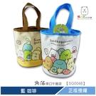 角落小夥伴 束口午餐袋 藍 咖啡 【SG0048】 熊角色流行生活館