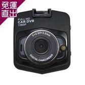 行走天下 N7 FHD高畫質行車記錄器(贈8G記憶卡)【免運直出】