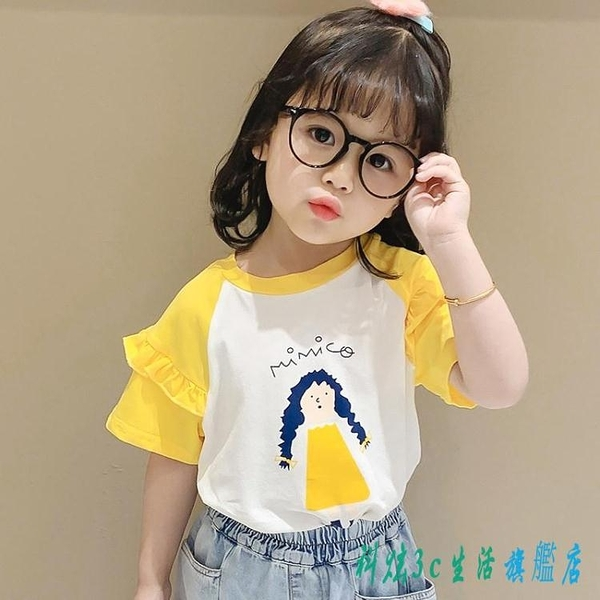 嬰兒童裝半袖棉質上衣女童短袖t恤2020年夏季新款女寶寶小童夏裝t OO9680『科炫3C』