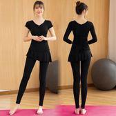 伊人閣 舞衣瑜伽服運動套裝女拉丁舞蹈服寬鬆顯瘦形體健身服莫代爾假二件裙褲