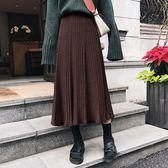 針織半身裙女新款高腰中長款大擺A字百褶裙chic毛線裙子