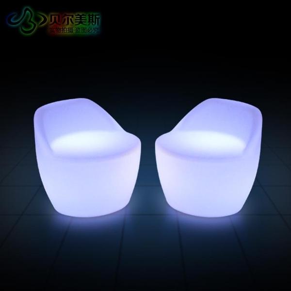 酒吧凳凳子LED發光茶幾時尚客廳發光椅子酒吧桌吧臺主題餐廳凳子【端午鉅惠】