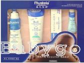 *babygo*慕之恬廊mustela嬰兒清潔護膚禮盒