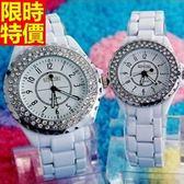 鑽錶-大方嚴選品味情侶腕錶(單隻)2色5j101[巴黎精品]