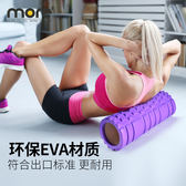 健身泡沫軸 瑜伽柱狼牙棒肌肉放松泡沫滾軸33*14