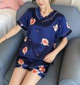冰絲睡衣女士夏季可愛學生薄款真絲綢短袖兩件套裝韓版春秋家居服 歌莉婭