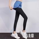 運動褲健身褲女秋季跑步運動訓練防走光健身褲彈力緊身假兩件瑜伽褲 LR14123【優品良鋪】