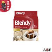 【海洋傳奇】【日本出貨】AGF Blendy 濾掛式咖啡 摩卡咖啡/特級咖啡 兩款口味 18入【2袋組】