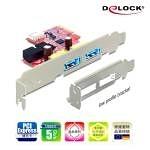 Delock PCI express擴充卡4 in 1連接埠