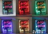 LED電子熒光板懸掛式銀夜光黑板40 60熒光屏廣告牌發光手寫板寫字   麥琪精品屋