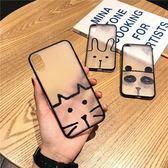 蘋果手機殼全包邊軟殼韓國可愛卡通動物【奇趣小屋】