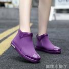 時尚雨鞋女潮流短筒水鞋四季外穿工作鞋韓版中筒防水防滑耐磨雨靴 蘿莉新品