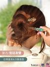 熱賣髮簪 張太太髮飾品古風漢服髮簪女盤髮頭飾金屬水鉆古典髮夾長簪子髮卡 coco