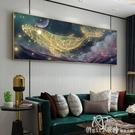 鑽石畫 貼鑚十字繡2021新款北歐客廳夢幻鯨魚鑚石繡現代點鑚石畫滿鑚床頭 618購物節