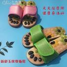 天然鵝卵石按摩拖鞋養生保健腳底卵石按摩鞋...