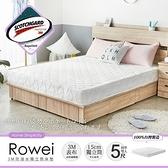 Rowei羅威3M防潑水5尺雙人獨立筒床墊