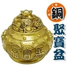 【吉祥開運坊】銅聚寶盆系列【銅製聚寶盆{含蓋}-(大)+五色石+五帝錢】開光