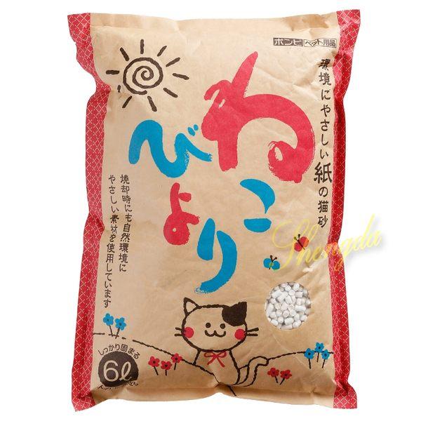 《日本BONBI》環保貓砂紙砂 6L