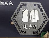 高檔木質男女洗手間標牌 實木復古公用廁所指示牌 創意不規則立體雕刻衛生間門牌