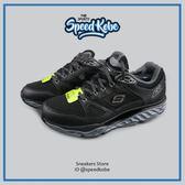 Skechers 慢跑鞋 SRR PRO RESISTAN 黑灰 足弓 999738BBK -SPEEDKOBE-