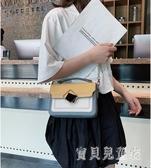 小包包2020新款韓版時尚斜挎單肩百搭鏈條小方包小眾洋氣女包潮 yu13549『寶貝兒童裝』