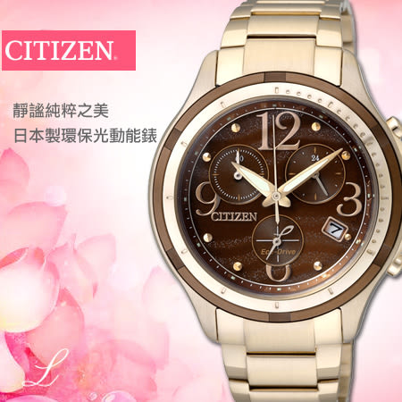 CITIZEN FB1373-52W 光動能女錶 ad4
