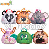 德國okiedog 兒童3D動物造型餐具盒/手提包