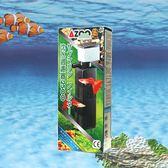 AZOO 新沈水過濾器 2500