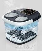 足浴盆器全自動加熱按摩洗腳盆電動泡腳桶家用恒溫深桶足療機CY『小淇嚴選』