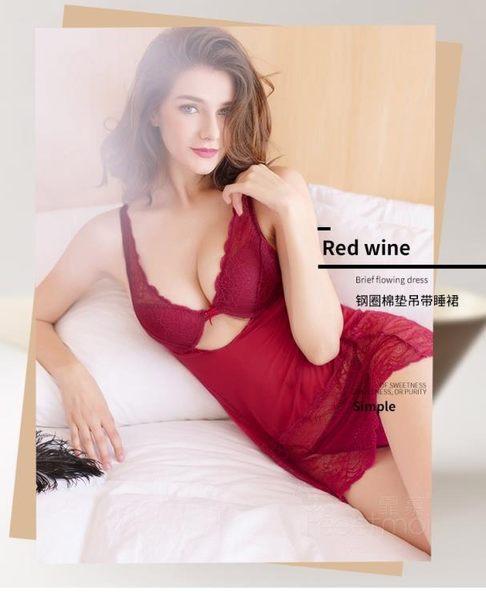歐美情趣內衣女式透明鋼托聚攏修身棉墊蕾絲網紗性感睡裙7827