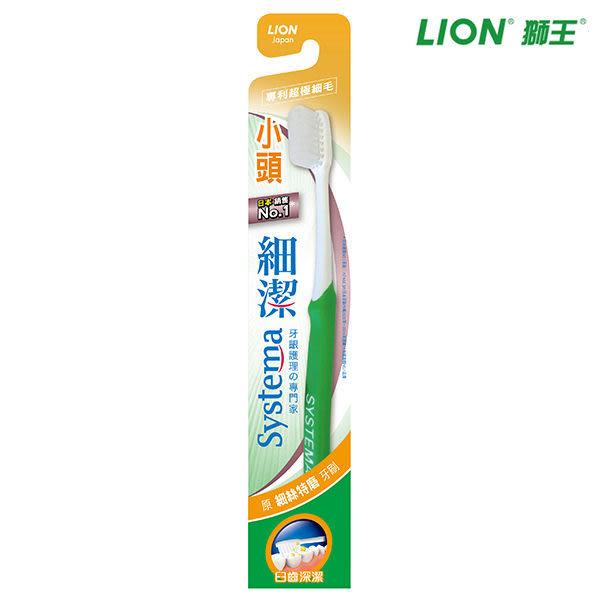 LION 獅王 細潔小頭牙刷 1入 (購潮8)
