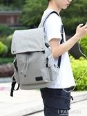 書包男時尚潮流高中大學生雙肩包男士背包大容量簡約輕便旅行包
